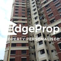 75A Redhill Road - Edgeprop Singapore
