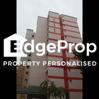 111 Tampines Street 11 - Edgeprop Singapore