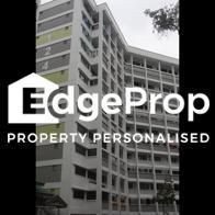 124 Tampines Street 11 - Edgeprop Singapore
