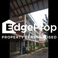 161 Simei Road - Edgeprop Singapore