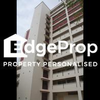 247 Simei Street 5 - Edgeprop Singapore