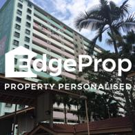 169 Stirling Road - Edgeprop Singapore