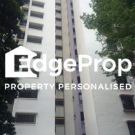 119B Kim Tian Road - Edgeprop Singapore