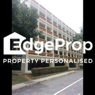 721A Woodlands Avenue 6 - Edgeprop Singapore