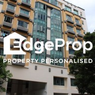 CAMELLIA LODGE - Edgeprop Singapore