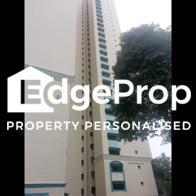 60 Lorong 4 Toa Payoh - Edgeprop Singapore