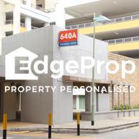 640A Punggol Drive - Edgeprop Singapore