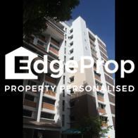 286 Tampines Street 22 - Edgeprop Singapore