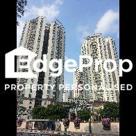 OLEANDER TOWERS - Edgeprop Singapore