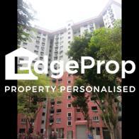 11 Lorong 8 Toa Payoh - Edgeprop Singapore