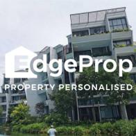 THE CREST - Edgeprop Singapore