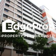 231 Jurong East Street 21 - Edgeprop Singapore