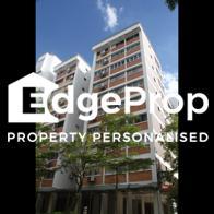 287 Tampines Street 22 - Edgeprop Singapore