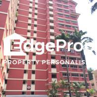 88 Redhill Close - Edgeprop Singapore