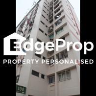 105 Tampines Street 11 - Edgeprop Singapore
