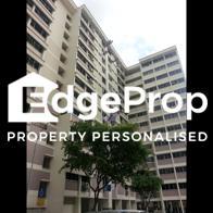 259 Kim Keat Avenue - Edgeprop Singapore