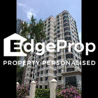 FORT GARDENS - Edgeprop Singapore