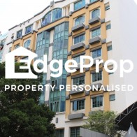 CAMELLIA LODGE - Edgeprop Singapore