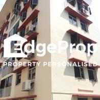 16 Redhill Close - Edgeprop Singapore