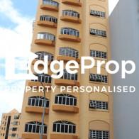 CARMI MANSIONS - Edgeprop Singapore