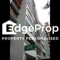 210 Tampines Street 23 - Edgeprop Singapore