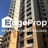 109A Depot Road - Edgeprop Singapore