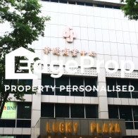 LUCKY PLAZA - Edgeprop Singapore