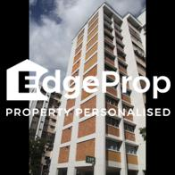 289 Tampines Street 22 - Edgeprop Singapore