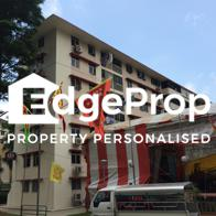 12 Redhill Close - Edgeprop Singapore