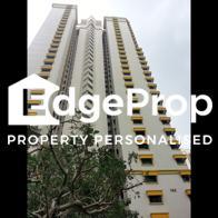 142 Lorong 2 Toa Payoh - Edgeprop Singapore