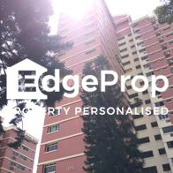 125 Bukit Merah View - Edgeprop Singapore