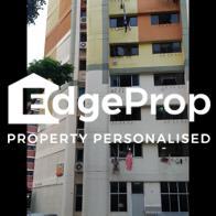 328 Hougang Avenue 5 - Edgeprop Singapore