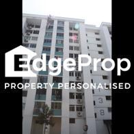 138 Simei Street 1 - Edgeprop Singapore