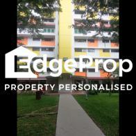 228 Lorong 8 Toa Payoh - Edgeprop Singapore