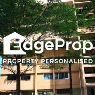 112 Jurong East Street 13 - Edgeprop Singapore