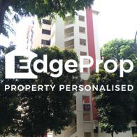 90 Redhill Close - Edgeprop Singapore