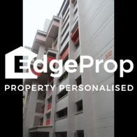 102 Tampines Street 11 - Edgeprop Singapore