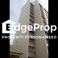 208 Tampines Street 21 - Edgeprop Singapore