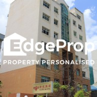 ASTON LODGE - Edgeprop Singapore
