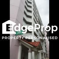 266 Tampines Street 21 - Edgeprop Singapore
