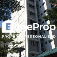 333 Clementi Avenue 2 - Edgeprop Singapore