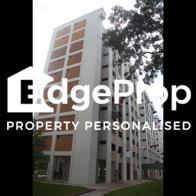 296 Tampines Street 22 - Edgeprop Singapore