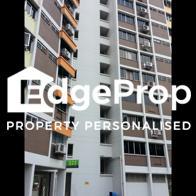 323 Yishun Central - Edgeprop Singapore