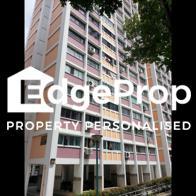 239 Lorong 1 Toa Payoh - Edgeprop Singapore
